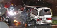 東名あおり事故、無罪主張 弁護側、危険運転を否定 横浜地裁で初公判