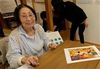 【話の肖像画】漫画家・水野英子(79)(1)運命を決めた手塚作品