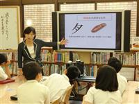 漢字で磨く言葉のセンス 成り立ちから学び知的好奇心刺激