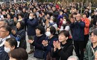 「統一地方選の前哨戦だ」 石破茂氏ら国会議員が茨城県議選で舌戦