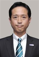 「徳島・高知」は高野光二郎参院議員で調整 自民