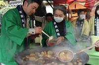 「熱々でとてもおいしい」 奈良・信貴山千手院で「大根だき会」