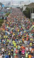 【サンスポ千葉マリンマラソン】寒さに負けず1万2000人快走