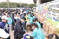 【サンスポ千葉マリンマラソン】中学生500人がボランティア