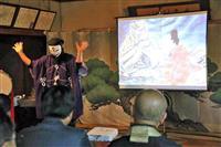 紙芝居で知る「閻魔大王」千本ゑんま堂の先代住職制作、20年経て初公開 京都