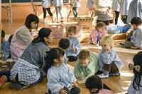 空母艦載機移駐の岩国の私立幼稚園、アメリカ人園児が急増 職員ら英語研修を受講