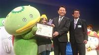 ゆるキャラGP優勝の「カパル」志木市民に 市長も人気に嫉妬!?