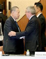 マラソンの競技時間変更など協議 東京五輪準備で合同会議スタート