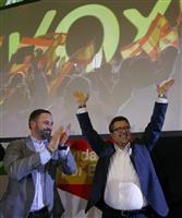 スペイン 極右が州議会で議席