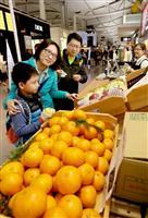 【動画あり】訪日客に日本の果物を JTBが関空に国産農産物の販売店オープン