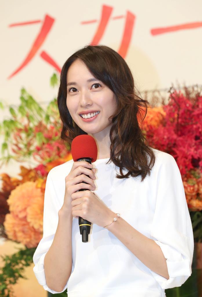 戸田恵梨香 - Wikipedia