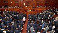 10連休法案、7日にも成立 自民、国民への影響聴取