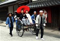 人力車引き16年、松本さん引退 真庭で3280人乗せ、地域に貢献