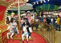福岡市に英老舗玩具店オープン、6000種類ずらり