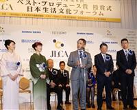 二条城にベスト・プロデュース賞 自治体初、京都市の活動評価