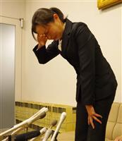 「摂食障害治し人を救いたい」 執行猶予判決、原裕美子被告が会見 群馬