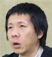 「派遣を犠牲に巨額報酬」 元労働者ら日産に怒り 神奈川