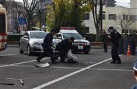 五輪最初の競技開催地・福島でテロ訓練 交通機関狙い想定