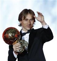 モドリッチがバロンドール初受賞 クロアチア代表主将、ロシアW杯準優勝に貢献