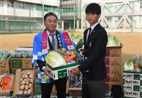 サッカー全国大会出場の明秀日立高に茨城県産野菜500キロ贈呈