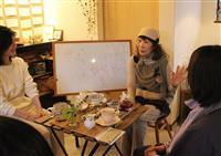 阪神大震災きっかけ 詩人の里さん、尼崎で詩語り