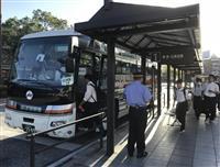 豪雨被災地で存在感 奈良交通の観光バス