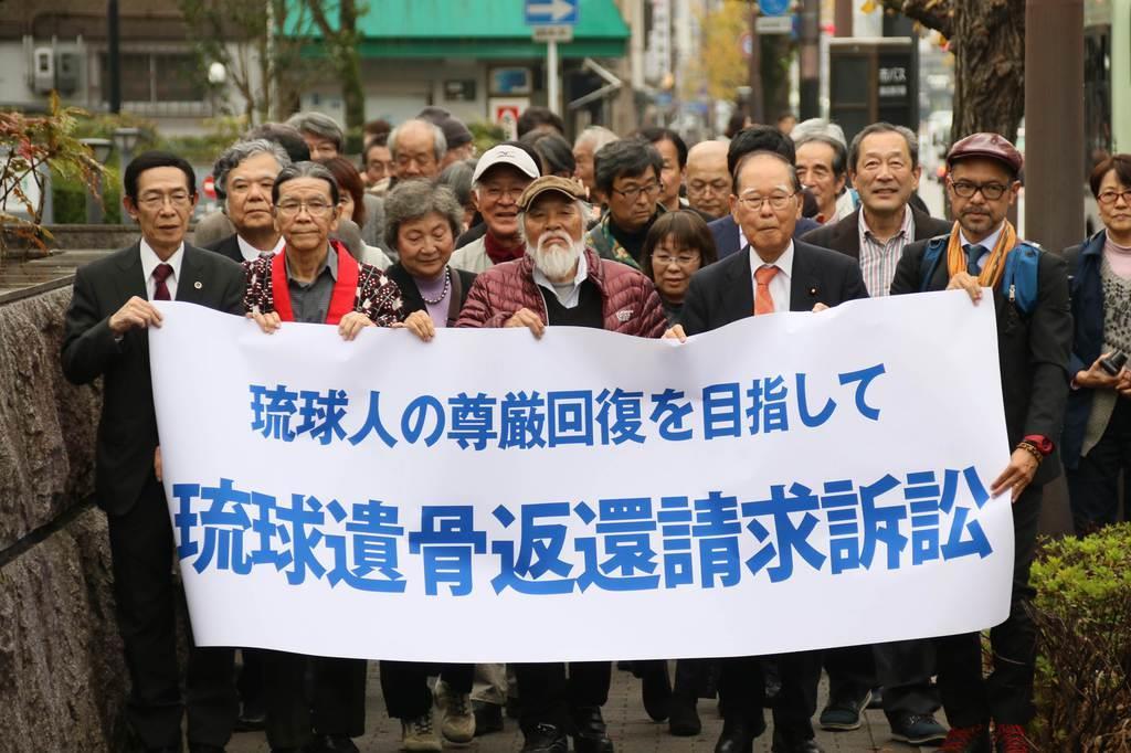 京大保管の琉球人の遺骨返還を求め提訴 子孫や大学教授ら ...