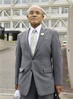 前南相馬市長が被害証言 福島、原発事故住民訴訟で
