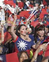【台湾有情】家族総出の選挙戦