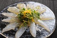 【料理と酒】ヒラメのカルパッチョ ゆず仕立て