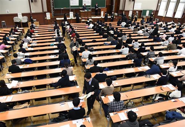 受験戦略家コラム】大学入試センター試験に間に合う!1カ月で膨大な ...