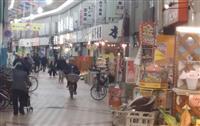 商店街空き店舗がホテルに 大阪ディープな体験が人気