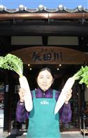 あゆの里矢田川の阿瀬駅長2年目 「20年頑張りたい」 試行錯誤で経営危機打開