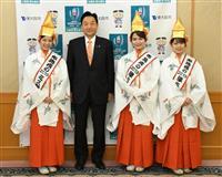 東大阪・布施戎へミス福娘ら抱負「たくさん福を」