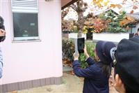 歩いて街の危険箇所確認 香川でアプリ活用し実践授業