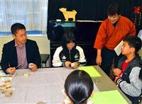 柔軟発想で新スイーツ 三原の小中学生ら開発に挑戦