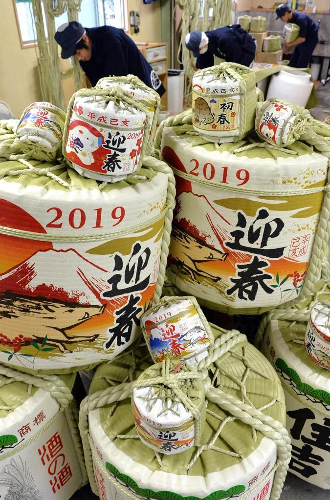 年の瀬…菰樽づくりピーク 兵庫・尼崎 - 産経ニュース