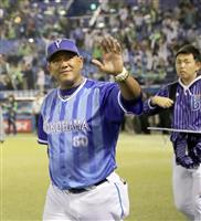 アレックス・ラミレス氏、宮本慎也氏ら候補者に 野球殿堂入り