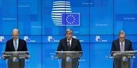 EUデジタル課税、年内合意を断念 仏独の妥協案で議論継続