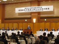 就活ルール見直し「地方の実情理解」四国経済懇で経団連会長