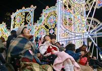 【動画】神戸ルミナリエ、ゆったりと…ハートフルデー開催