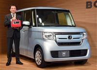 N-BOX15カ月連続首位 11月の車名別新車販売