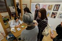 【話の肖像画】漫画家・水野英子(79)(4)全力を振り絞った「ファイヤー!」