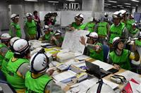 浜岡原発で原子力災害対応 中部電力が全社防災訓練