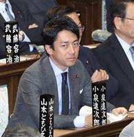 小泉進次郎氏が「柿ピー」で菅義偉長官の70歳を祝福