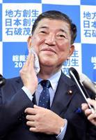 自民党の石破元幹事長が28、29両日に訪中 王家瑞氏と会談へ