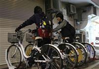 自由に自転車シェア 尼崎12カ所で実証実験