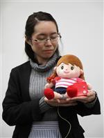 おしゃべり人形で振り込め詐欺対策 草加市、65歳以上1000世帯に無償配布