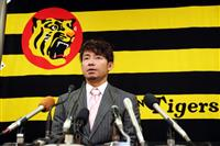 阪神・鳥谷、現状維持の4億円「大事な1年になる」
