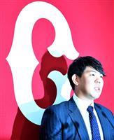 巨人・山口俊、新たに2年契約 現状維持の2億3千万円